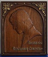 Деревянная картина  «Портрет В.С.Высоцкого»