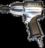 Гайковерт пневматический ударный Bosch 0607450629