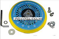 Подошва для шлифмашинки Makita, диаметр 150 мм
