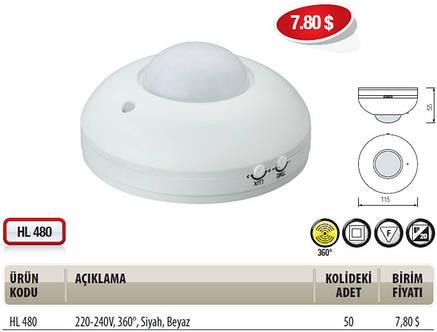Датчик движения 360 Horoz Focus HL480 белый, фото 2