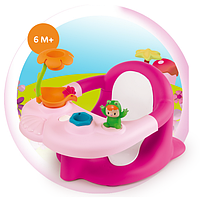 Стульчик для купания розовый Smoby 110605