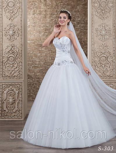Свадебное платье S-303