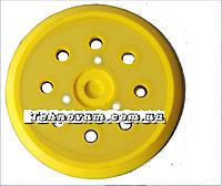 Подошва для шлифмашинки, круг с тремя отверстиями запчасти