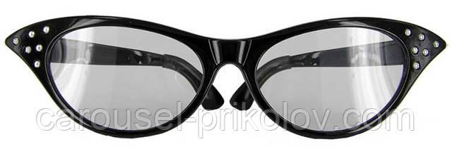 Очки большие с брюликами