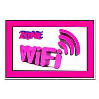 """Табличка """"WiFi Zone"""" (ВайФай зона) розовая"""