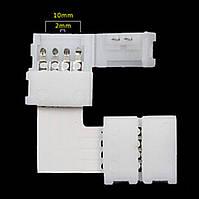 L-коннектор 4-pin 10 мм для LED-ленты RGB