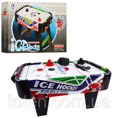 Настольный аэрохоккей деревянный от сети на ножках 220V IceHockey ZC 3001+1