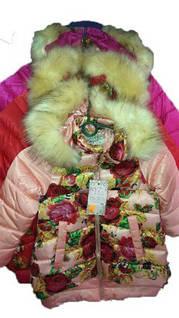 Детская теплая куртка на девочку оптом