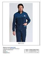 Пижамы мужские, одежда для дома и отдыха S.Nautica