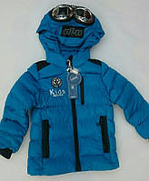 Куртка зимняя на мальчика с очками GRACE KIDS