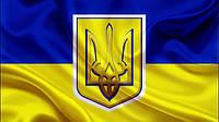 Условия сотрудничества с Украиной.