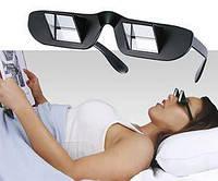 Очки для ленивых (Lazy Glasses)