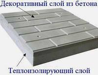Фасадные термопанели  (5см. пенопласта)  кирпич колотый для утепления и отделки стен