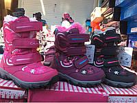 Зимние сапоги детские для девочек Camo оптом Размеры 25,26,27,30