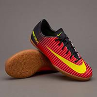 Футзалки Nike Kids Mercurial Vapor XI IC 831947-870 (Оригинал) 9e88451daa5da