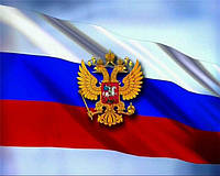 Условия сотрудничества с Россией и странами СНГ.