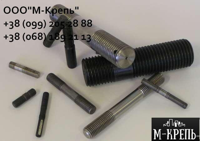 Шпильки с ввинчиваемым концом DIN 939 равным 1.25d из нержавейки