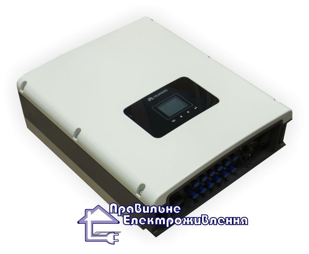 Мережевий інвертор HUAWEI  SUN2000-17KTL (17 кВт) - Правильне електроживлення в Львове