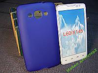 Чехол силиконовый LG L60 X145 X135 X147