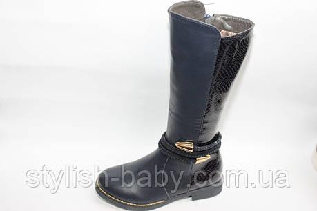 Детская обувь оптом. Детская демисезонная обувь бренда GFB для девочек (рр. с 32 по 37), фото 2