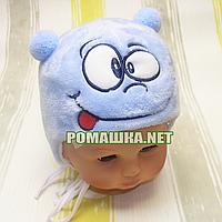 Детская зимняя термо шапочка на завязках р. 38 для новорожденного ТМ Мамина мода 3211 Голубой