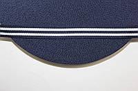 ТЖ 15мм репс (50м) т.синий+белый , фото 1