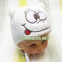 Детская зимняя термо шапочка на завязках р. 44 для новорожденного ТМ Мамина мода 3211 Бежевый