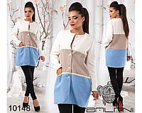 Модное прямое комбинированное пальто 900 (829)