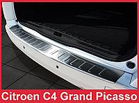 Накладка на задний бампер из нержавейки Citroen C4 Grand Picasso ( 2006 - 2013 )