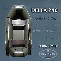 Лодка надувная пвх легкая гребная DELTA ( Дельта)  Ω 240 L
