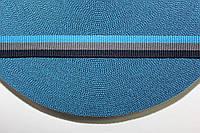 ТЖ 15мм репс (50м) т.синий+бирюза+серый, фото 1