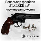 """Револьвер флобера STALKER S 4,5"""", wood, (барабан - силумин), коричневая пластиковая рукоять, фото 2"""