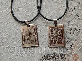 Кулон на шею с иконкой и молитвой Отче наш