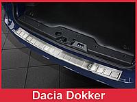 Накладка на задний бампер из нержавейки Dacia Dokker ( 2012 - ...)