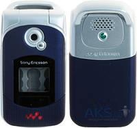 Корпус Sony Ericsson W300i Dark Blue