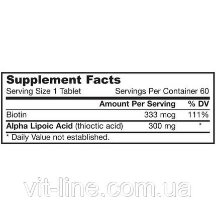 Альфа-липоевая кислота с биотином от Jarrow Formulas (60 таблеток; 300мг), фото 2