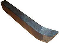 Різець підрізний відігнутий 25*16*140 Т15К16