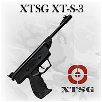 Переломный пистолет XTSG XT-S-3