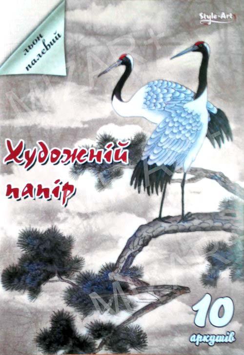 """Бумага художественная А-3, 10л.""""ЛЁН ПАЛЕВЫЙ"""", 200 гр."""