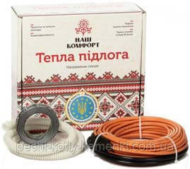 Теплый пол Одножильный нагревательный кабель НАШ КОМФОРТ НК-460