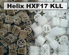 Свободноплавающая биозагрузка Helix White 17 х 17 мм 1000 л, фото 3