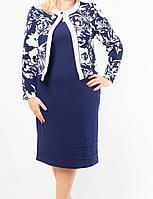 Оригинальное женское платье большого размера с пиджаком 0330