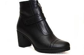 Женские ботинки (арт.2081-317)
