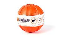 Liker Мячик Лайкер диаметр 7 см