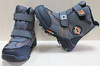 Термо сапожки на мальчика, зимние сапоги, термо обувь, зимняя обувь тмTomm р.31,32,36,38
