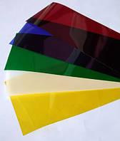 Набор цветных гелевых фильтров для вспышек 5х13см (5 шт)