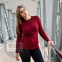 Женский свитер, марсала