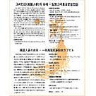 Капсулы с женьшенем «Корейский красный женьшень», фото 7