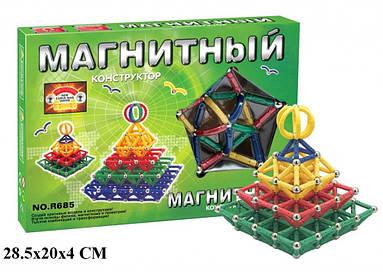 Конструктор 188 деталей магнитный. Детский конструктор R685E, 188 деталей. Магнитные конструкторы, детские