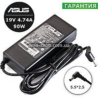 Блок питания зарядное устройство для ноутбука  Asus 19V 4.74A 90w 5.5*2.5 ОПТОМ